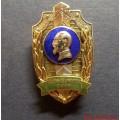 Нагрудный знак Пограничник СССР (Дзержинский)