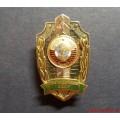 Нагрудный знак Пограничник СССР с гербом Союза Советских Социалистических Республик