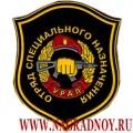 Шеврон ОСН Урал Внутренних войск МВД