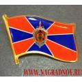 Значок Флаг ФСБ России