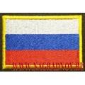 Нашивка на рукав Флаг России для полевой формы кант желтого цвета