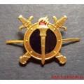 Эмблема петличная сотрудников МВД имеющих специальные звания юстиции