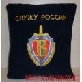 Подушка с вышитой эмблемой ГСН Вымпел ФСБ России
