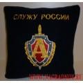 """Подушка с вышитой эмблемой Спецназа ФСБ """"АЛЬФА"""""""