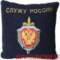 Подушка с вышитой эмблемой ФСБ России