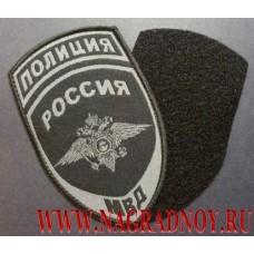 Нашивка жаккардовая ПОЛИЦИЯ МВД для специальной формы с липучкой