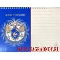 Блокнот с символикой СЗКСиБТ ФСБ России