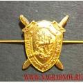 Эмблема петличная Следственного комитета России