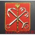 Нашивка с термоклеем Герб Санкт-Петербурга