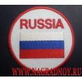 Нашивка с термоклеем RUSSIA Флаг России