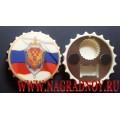 Открывалка с эмблемой ФСБ России