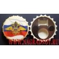 Открывалка с эмблемой МВД России