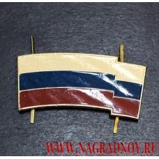 Знак на пилотку Флаг России