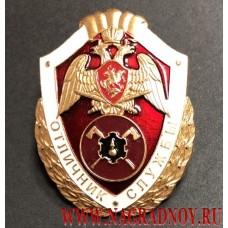 Нагрудный знак Отличник службы в инженерных воинских частях Росгвардии