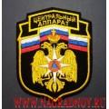 Нарукавный знак сотрудников центрального аппарата МЧС России