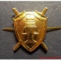 Эмблема петличная Военные суды