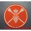 Нарукавный знак военнослужащих аппарата Министра обороны России