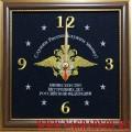 Настенные часы Министерство внутренних дел Российской Федерации