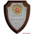 Щит с эмблемой НАК России