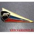 Знак на берет триколор с эмблемой ОДОН ВВ