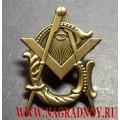 Фрачный значок Эмблема Масонской ложи