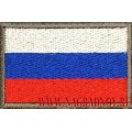 Нашивка Флаг РФ кант серого цвета