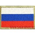 Патч Флаг РФ кант фисташкового цвета