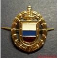 Эмблема петличная Федеральной службы охраны России