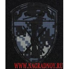 Камуфлированный шеврон ЛРР и ГК ЦО ВНГ с липучкой