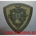 Шеврон 33 Отряда специального назначения ВВ МВД Пересвет для полевой формы