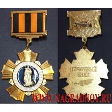 Почетный знак Российского союза ветеранов