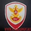 Шеврон ГФС России для рубашки белого цвета