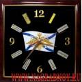 Часы настенные Флаг ВМФ