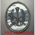 Нарукавный знак сотрудников территориальных органов УИС камуфлированный