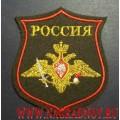 Шеврон Сухопутных войск России для офисной формы (металлизированная нить)