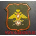 Нарукавный знак военных представителей Министерства обороны России
