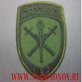 Нарукавный знак начальников территориальных органов внутренних дел для полевой формы