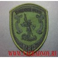 Нарукавный знак сотрудников центрального аппарата МВД внутренняя служба для полевой формы