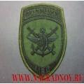Нарукавный знак сотрудников подразделений транспортной полиции для полевой формы