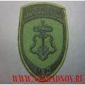 Нарукавный знак сотрудников подразделений вневедомственной охраны МВД для полевой формы
