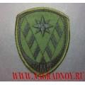 Нарукавный знак сотрудников ФМС России для полевой формы