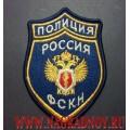 Нашивка на рукав Россия полиция ФСКН