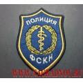 Нашивка на рукав Полиция ФСКН