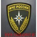 Жаккардовая нашивка на рукав МЧС России