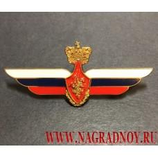 Нагрудный знак начальника  Главного управления и равного ему ЦОВУ ВС РФ