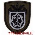 Нашивка на рукав Оперативно-боевая группа Гроза ФСО РФ
