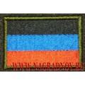 Нашивка на рукав Флаг ДНР с пришитой липучкой