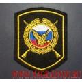 Нарукавный знак сотрудников ФГУП Охрана МВД России