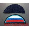 Нашивка на рукав Флаг РФ для офисной формы синего цвета