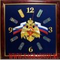 Часы настенные с символикой МЧС России